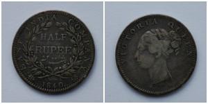half rupee coin